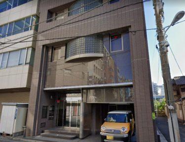 【貸事務所】代地田中ビル7階・台東区柳橋2丁目・坪・20万円