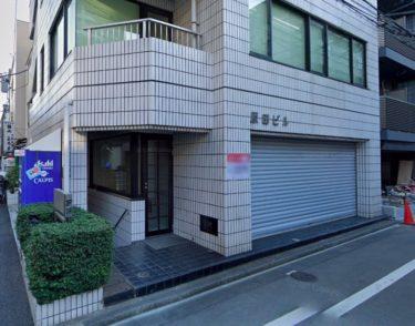 【貸店舗】原田ビル1階・浅草橋5丁目・約17坪・20万円